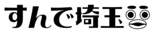sunde_saitama
